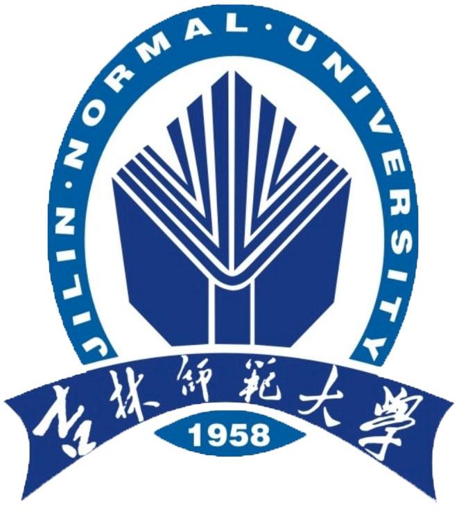 吉林师范大学